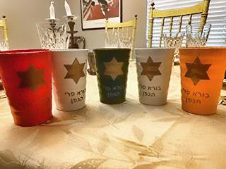 kiddush cups